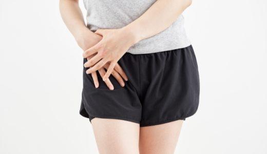 施術例 ~右股関節痛 ~【80代 女性 無職】