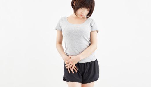 施術例 ~産後の股関節や腰の痛み~ 【20代後半 女性 主婦】