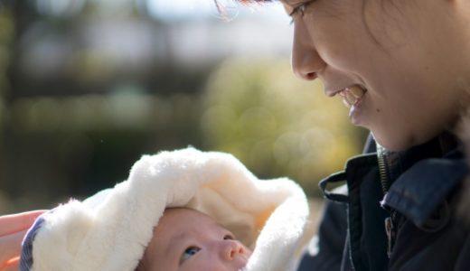 産後の骨盤や身体の不調