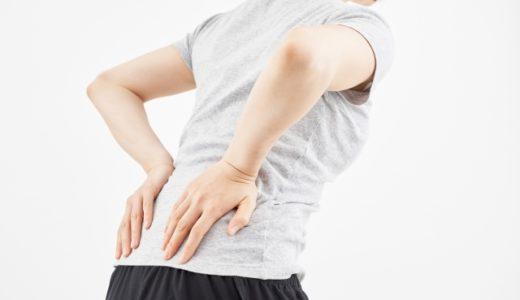 施術例 ~妊娠中の腰の痛み~ 【30代前半 女性 主婦】