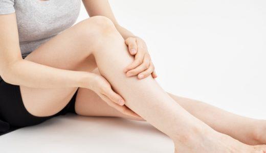 【ヘルニア・脊柱管狭窄症】坐骨神経痛は整体で改善しますか?