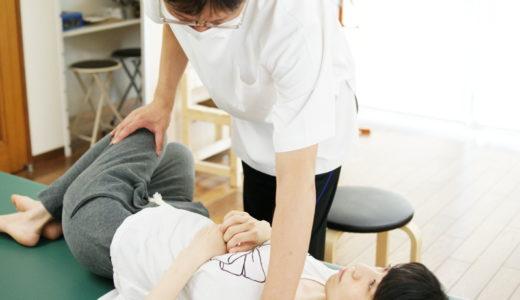 """【腰痛】驚愕!腰痛がその場ですぐ治る""""動体療法"""""""