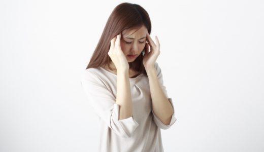 【施術例】~毎日起こる頭痛・ひどい肩こり~ 20代女性OL