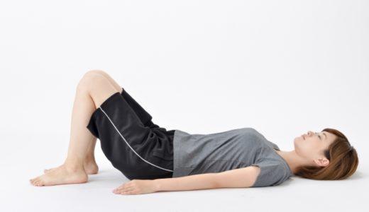 【腰痛】寝てるだけで腰痛改善!~仙骨枕~は効果あるの!?