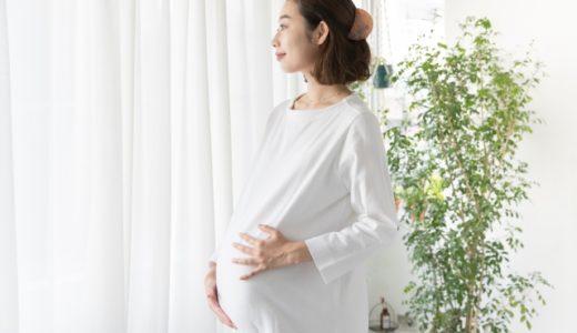 妊娠中の正しい骨盤ベルトの締め方とは?その1