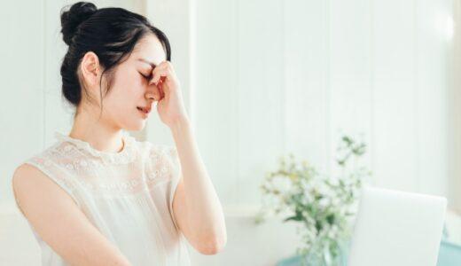【質問】原因不明の痛みやその他の不調も良くなりますか?